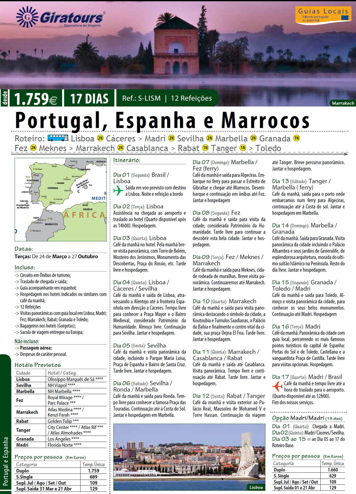 port-esp-e-marrocos